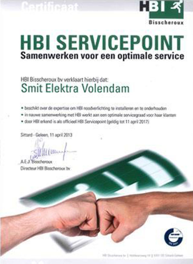 HBI Servicepoint